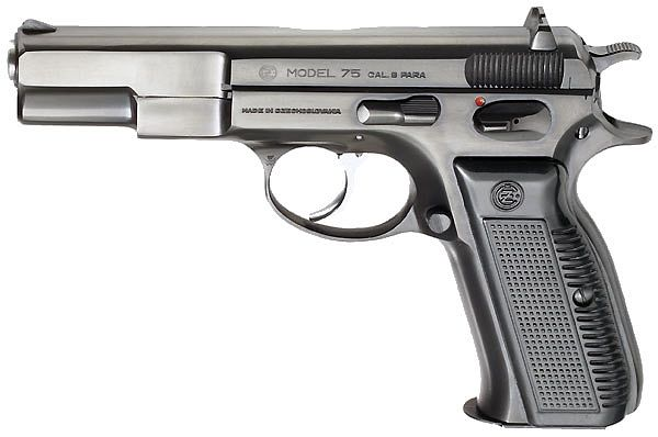 파일:attachment/CZ75/ds.jpg