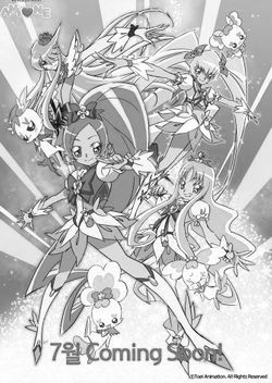 파일:attachment/Heartcatch_Precure_Korean.jpg