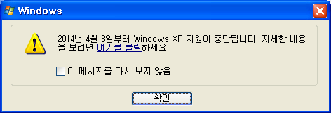 파일:attachment/xp.png