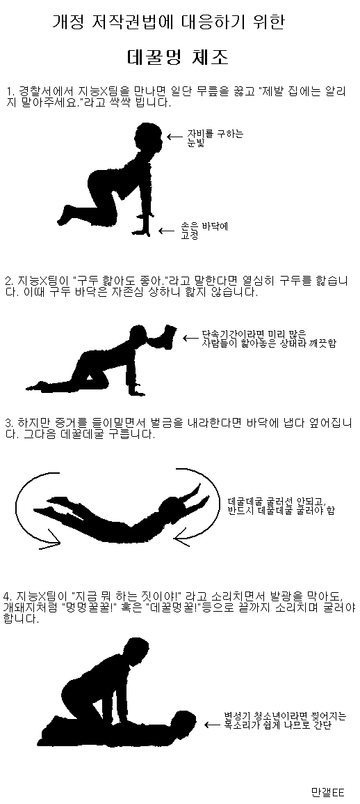 파일:attachment/c0034707_4cdbab3238e65.png