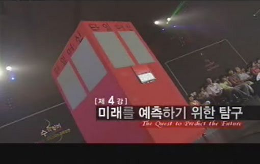 파일:attachment/thisisfaketardis.jpg