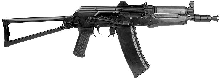 파일:attachment/AKS74.jpg