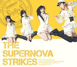 파일:attachment/StylipS/thesupernova1.jpg