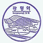 파일:attachment/stamp_1_19.gif