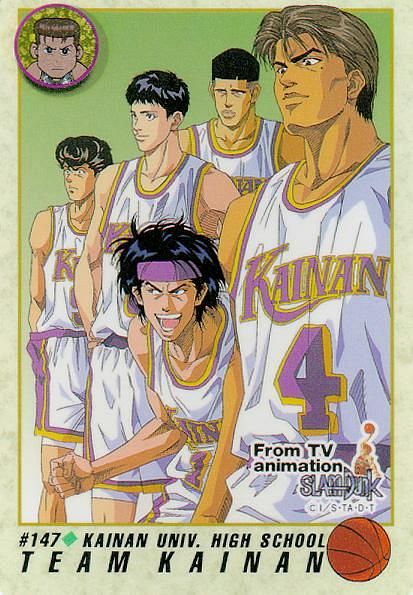 파일:attachment/slamdunk_13.jpg