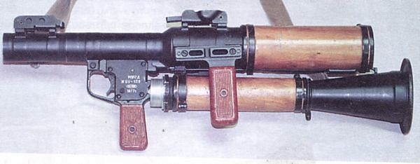 파일:attachment/RPG-7/rg.jpg