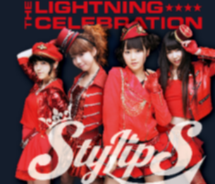 파일:attachment/StylipS/lighting_bd2.png