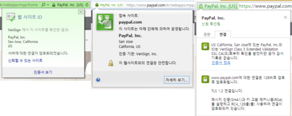 파일:attachment/SSL/evc.png