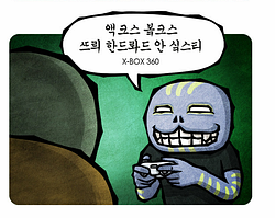 파일:attachment/엑스박스 360/none.png