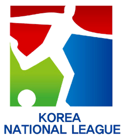 파일:attachment/Korea_National_League_logo.png