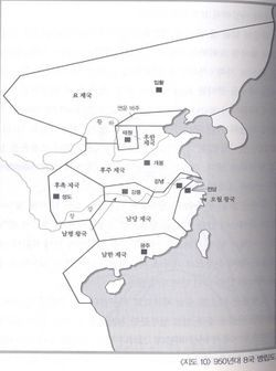 파일:attachment/5Empires_and_10Kingdoms-00950.jpg