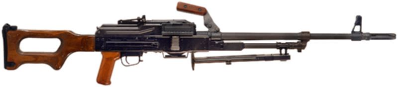 파일:attachment/PKM/PKMmachinegun.jpg