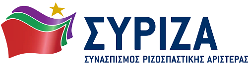 파일:attachment/syriza.png