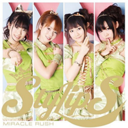 파일:attachment/StylipS/miracle_dvd.png