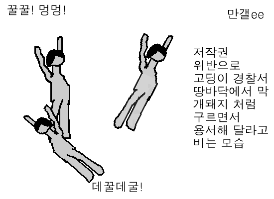 파일:attachment/efer3r3r3r3.gif