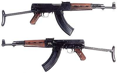 파일:attachment/AK-47/pr.jpg