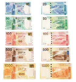 파일:attachment/HK_BANKNOTE_B.jpg
