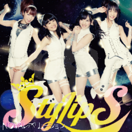 파일:attachment/StylipS/nova_bd.png