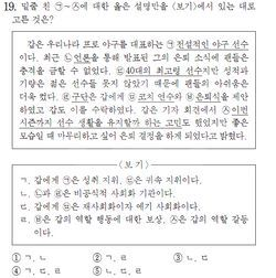 파일:attachment/Test_19.jpg