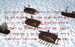 파일:attachment/c0058317_4a4837abb502b.png