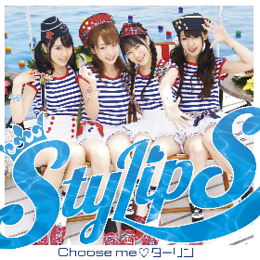 파일:attachment/StylipS/choose_dvd.png
