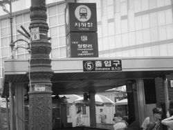 파일:attachment/b0046788_4f6c7dde044a5.jpg