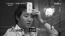 파일:attachment/thegenius_6r_indianpoker.jpg