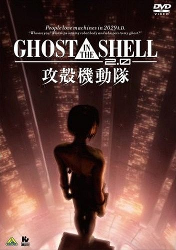 파일:attachment/ghost_in_the_shell2.jpg