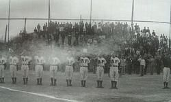 파일:attachment/1954airforcebaseball.jpg