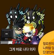 파일:attachment/thatsmechair.png