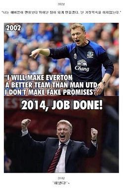 파일:attachment/moyesuccess.jpg