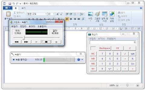 파일:attachment/Windows 98/win98inwin7.jpg