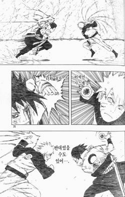 파일:attachment/Naruto_Sasuke_Change.jpg