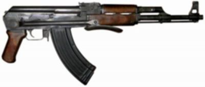 파일:attachment/400px-AKS-47.jpg