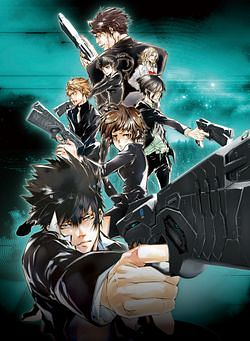 파일:attachment/PSYCHO-PASS/PSYCHO-PASS1.jpg