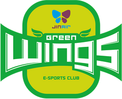 파일:attachment/Green_Wings_Logo.png