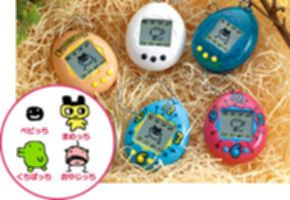 파일:attachment/tamagochi9601p.jpg