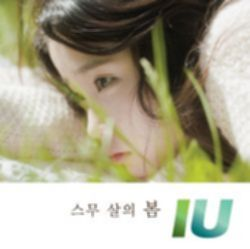 파일:attachment/iu_20bm.jpg