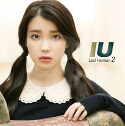 파일:attachment/iu_lstfntsy.jpg