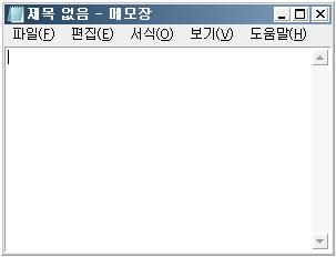 파일:attachment/notepad.jpg