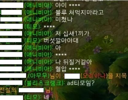 파일:attachment/teemo_insect.jpg