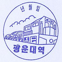 파일:attachment/KwangwoonUniv.jpg