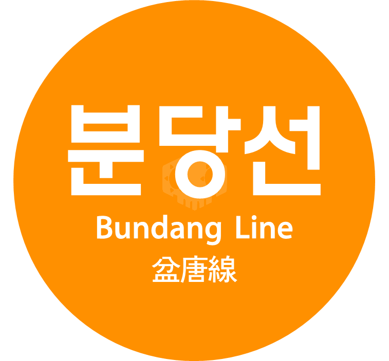 파일:BundangLine_icon.png
