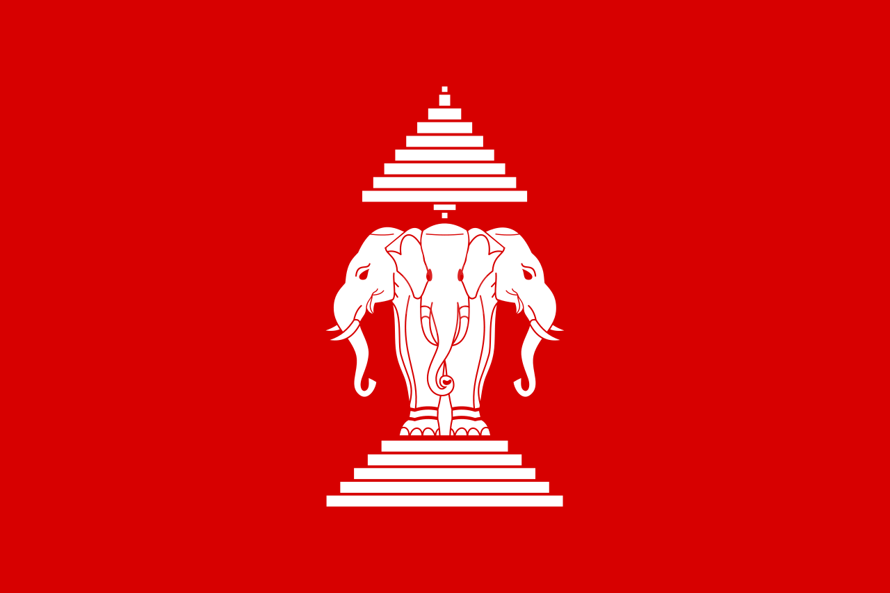 파일:1280px-Flag_of_Laos_(1952-1975).svg.png