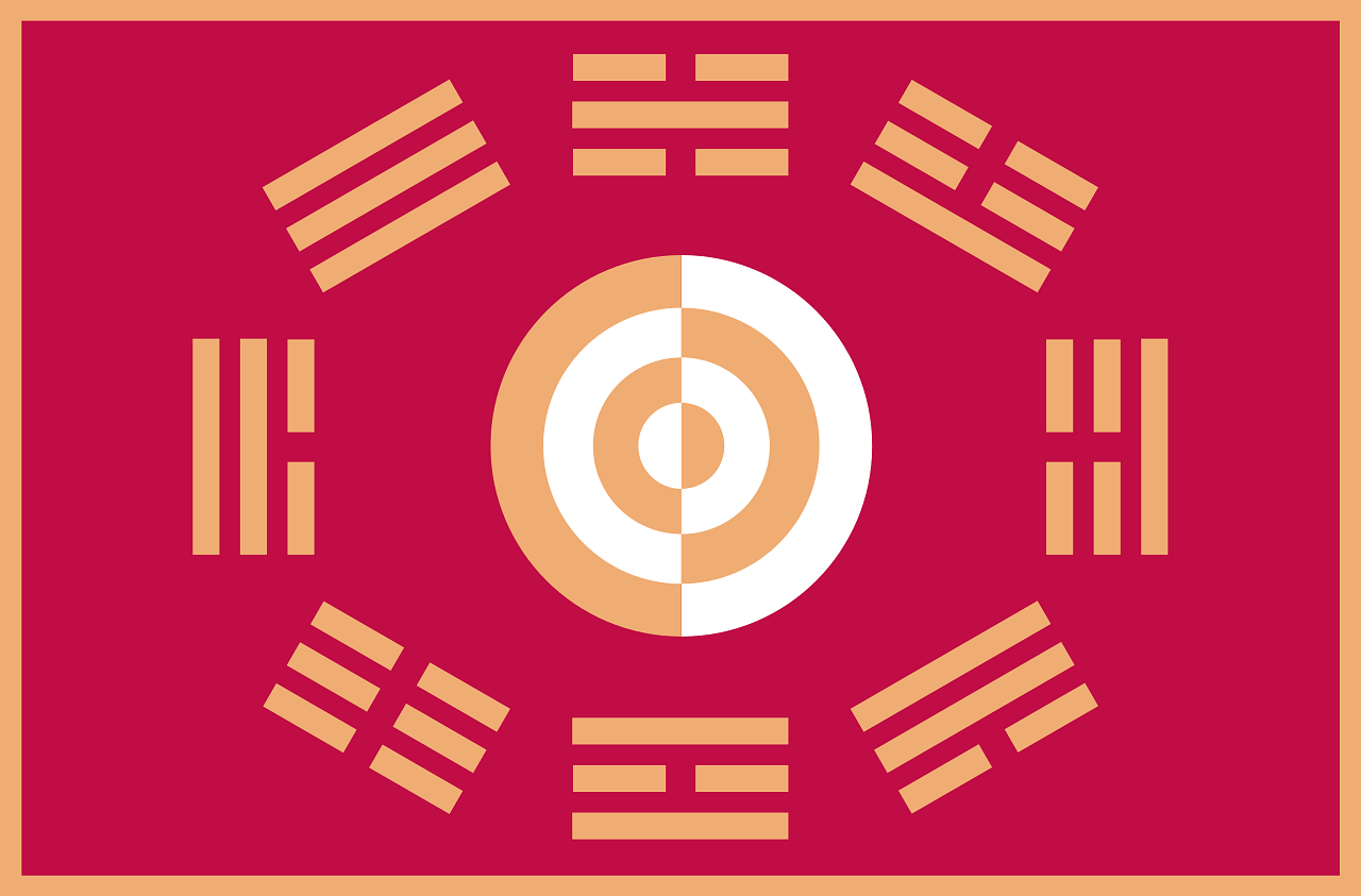 파일:1280px-Flag_of_the_King_of_Joseon_(fringeless).svg.png