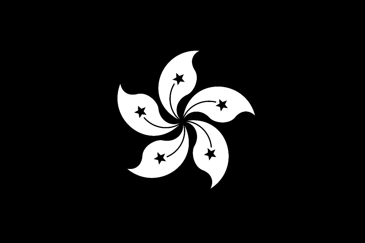파일:1280px-Flag_of_Hong_Kong_black.png