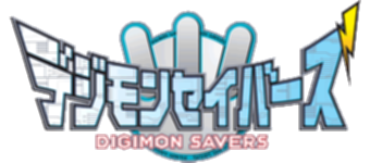 파일:Digimonsavers_logo.png