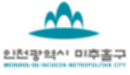 파일:incheon-michuholgu-logo.gif