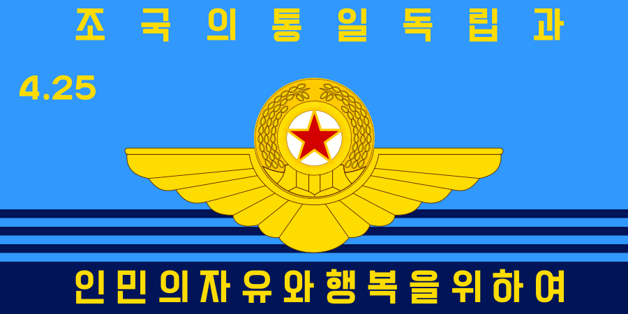파일:900px-Flag_of_the_Korean_People's_Army_Air_Force.svg.png
