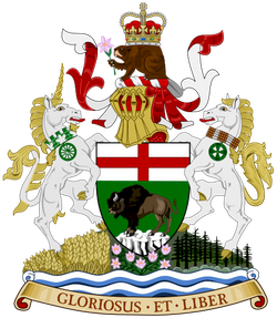 파일:462px-Coat_of_arms_of_Manitoba.svg.png
